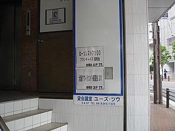 大阪アフィリエイト展覧会