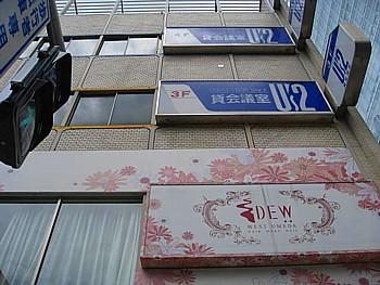 大阪アフィリエイト展覧会2