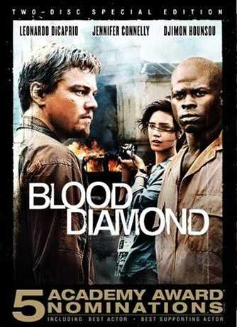 BLOODDIAMOND51.jpg