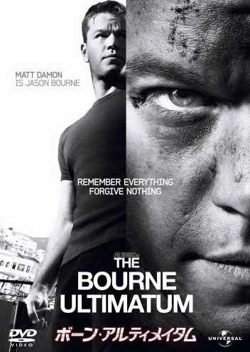 bourneultimatum50.jpg