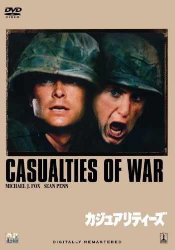 casualties50.jpg