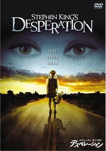 desperation50.jpg
