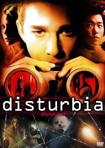 disturbia50.jpg