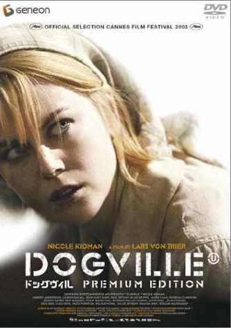 dogville50.jpg