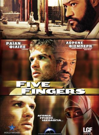 fivefingers50.jpg