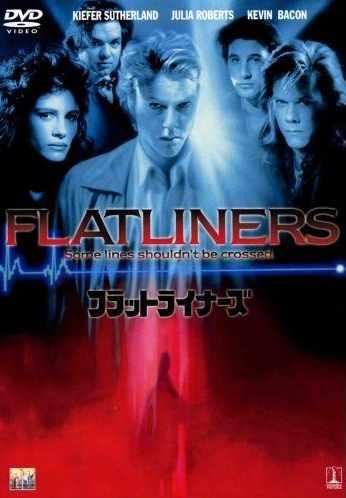 flatliners50.jpg