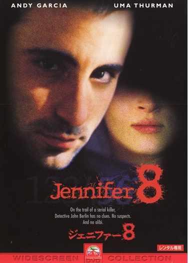 jennifereight50.jpg