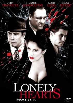 lonelyhearts50.jpg