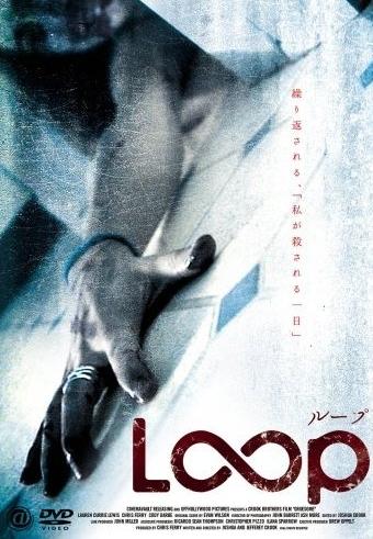 loop50.jpg