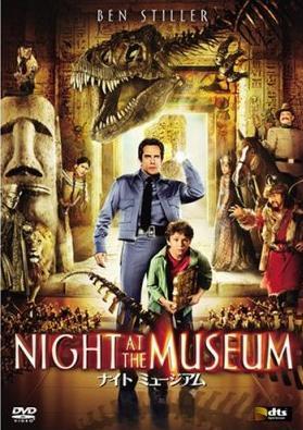 nightmuseum50.jpg