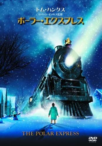 polarexpress50.jpg