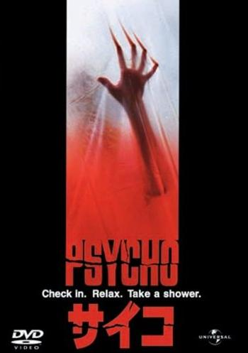 psycho50.jpg