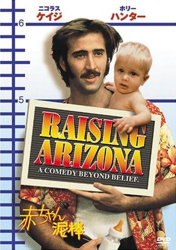 raisingarizona50.jpg