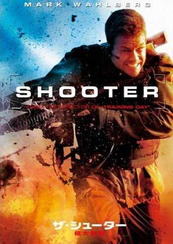 shoter50.jpg