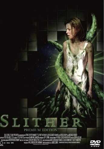 slither50.jpg