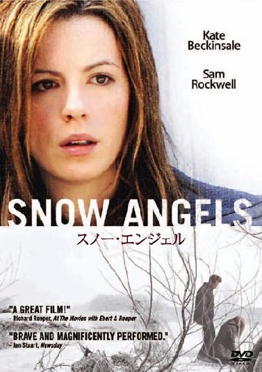 snowangels5.jpg