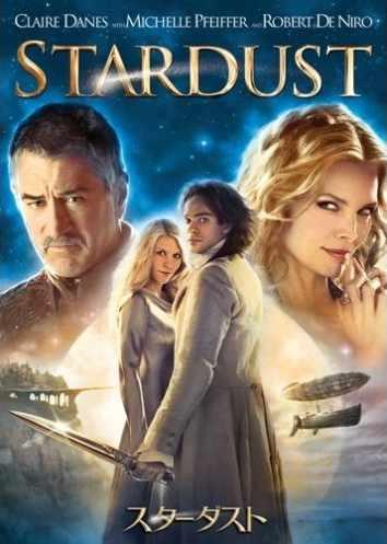 stardust50.jpg
