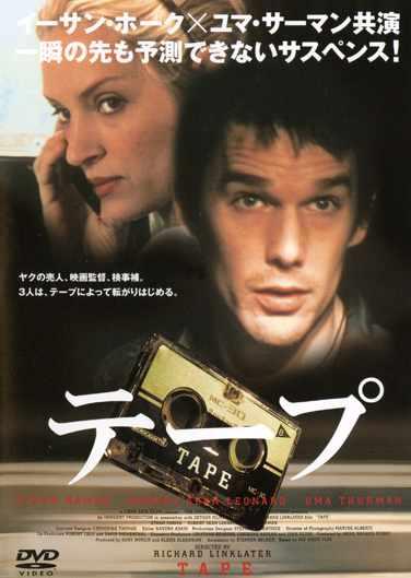 tape50.jpg