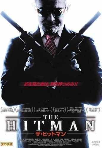 thehitman50.jpg