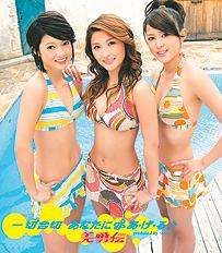 biyuu_6th.jpg