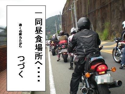 090921-30.jpg