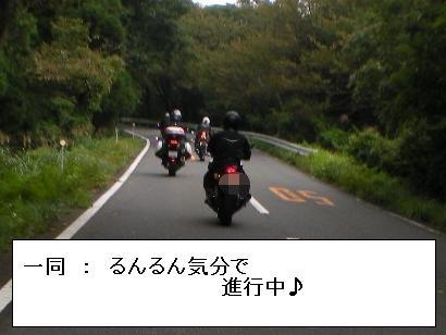 090921-45.jpg