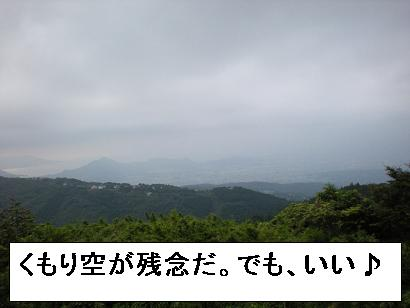 090921-56.jpg