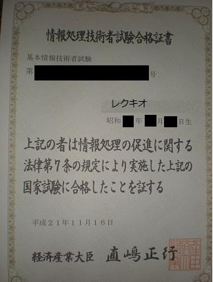 20091201-01.jpg