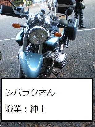 20091223-03.jpg