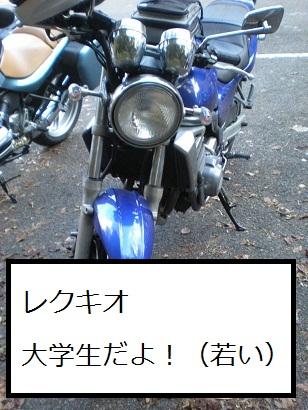 20091223-04.jpg