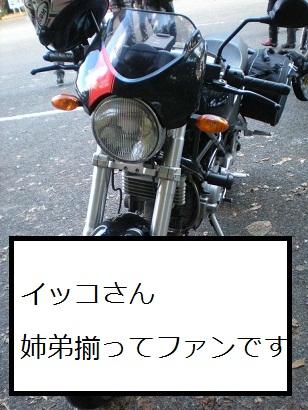 20091223-05.jpg