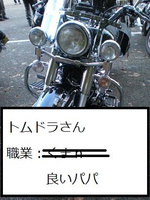 20091223-06.jpg