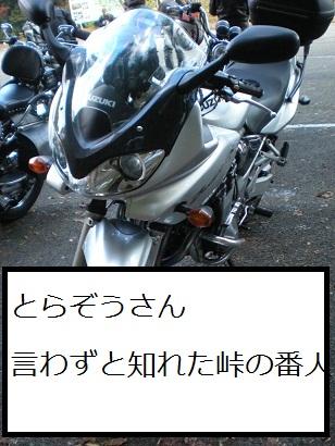 20091223-07.jpg