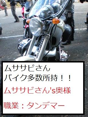20091223-08.jpg