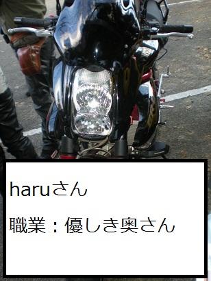 20091223-11.jpg