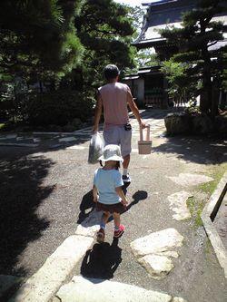 fukushima02.jpg
