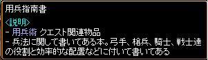 20051011164222.jpg
