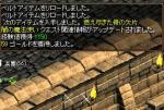 20051111204300.jpg