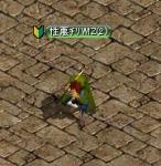 20051118190305.jpg