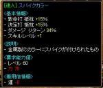 20051123174143.jpg