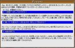 20051128152344.jpg