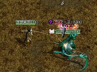 20051211001641.jpg