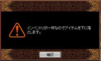 20051212165837.jpg