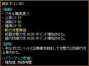 20051216021737.jpg