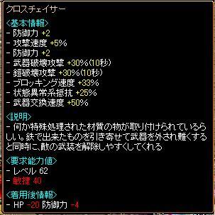20051219025055.jpg