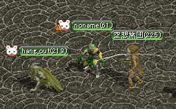 暗殺者ZIN