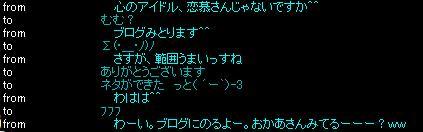 Σ(・_・ノ)ノ