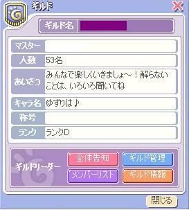 20070318021809.jpg