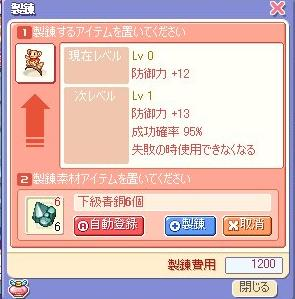 20070331173810.jpg