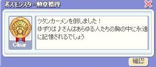 20070331174040.jpg